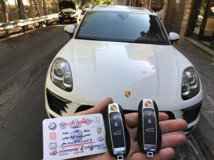 ساخت سوئیچ پورشه Porsche